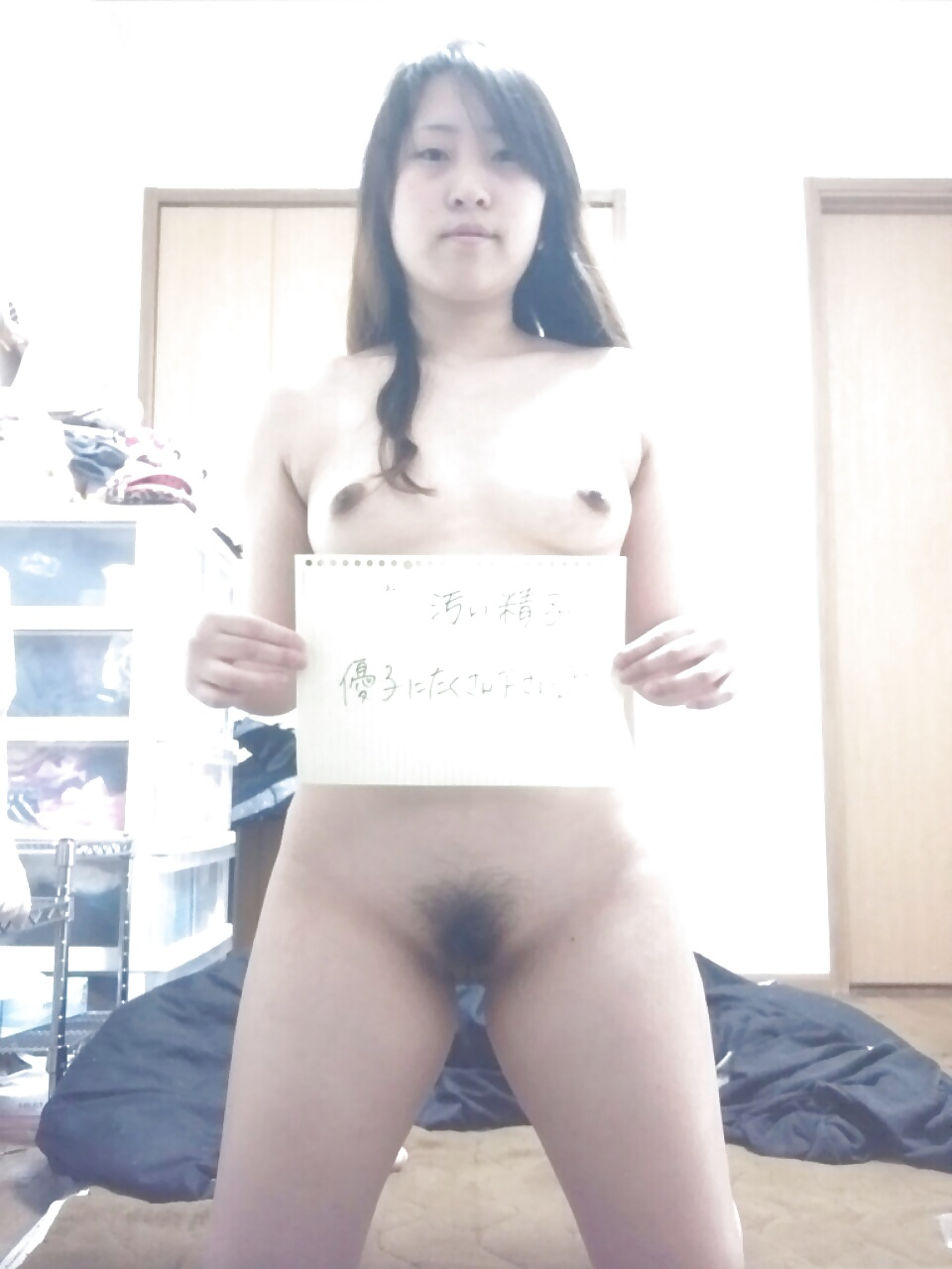 Japanese Enko Amateur Teen